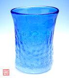 琉球ガラス泡ハーフ4インチコップ 青H100mm×W75mm琉球ガラス(琉球グラス)ギフト プレゼント沖縄土産 沖縄 ランキング セット【楽ギフのし 通販 ラッピング 海蛍 ペア
