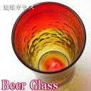 Beerglassn-red1