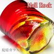 琉球ガラスモールロックグラス 赤H85mm×W85mmペアグラス 琉球グラス 父の日 名入れ グラス コップ 沖縄グラス カレット ペア ワイン ワイングラス セット ロックグラス 名入れ ガラス おしゃれ バカラ ペアグラス