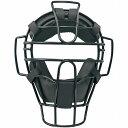 【送料無料】【SSK エスエスケイ】【2021年春夏モデル】【プロテクター】 ソフトボール審判用マスク(ゴムボール3・2・1号球対応) SSK-UPSM310S ブラック メンズ・ユニセックス [210319]