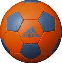 【アディダス adidas モルテン】【2018年モデル】【ボール】 サッカーボール(4号球) EPP グライダー 小学校 小学生用 ネーム可 AF4641OB ハイレスオレンジ×アッシュブルー [180111]