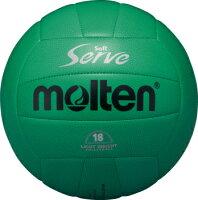 【molten モルテン】【ネーム可】 授業に最適 バレーボール ソフトサーブ 軽量 EV4G 緑 軽量4号球[メール便不可]の画像