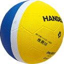 【molten モルテン】【ボール】 ハンドボール(1号球) 小学校用 RH1YB 黄×青 [180314]
