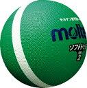 【molten モルテン】【ボール】 ソフトドッジボール(2号球) ソフトラインドッジボール 小学校教材用 ジュニア キッズ SFD2GL グリーン [180314]