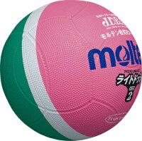モルテン molten 軽く当たっても衝撃が低いので、ボールを怖がらず楽しめます。 ライトドッジ SLD2MP 緑×ピンク[メール便不可]の画像