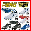 ★期間限定★【ZETT(ゼット)】【シューズ 靴】野球 ポイントスパイク ポイントスパイクグランドヒーロー(z-bsr4266)[メール便不可]