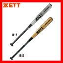 【送料無料】【ZETT(ゼット)】【バット】野球 中学硬式用金属バット 中学硬式金属製バットアンドロイド82cm(z-bct2802)