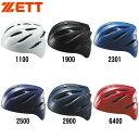 【送料無料】【ZETT(ゼット)】【防具】 キャッチャー用ヘルメット ソフト捕手用ヘルメットBHL40S(z-bhl40s)[メール便不可]
