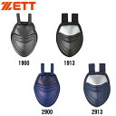 【ZETT(ゼット)】【防具】野球 スロートガード スロートガード硬式・一般軟式・ソフト兼用(z-blm3a)