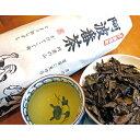 阿波晩茶(100g)晩茶番茶日本茶発酵茶