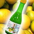 だいだい酢300【飲む酢】【飲むお酢】【果実酢】【フルーツビネガー】【果汁100%】