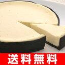 ベイクドチーズケーキ(レアタイプ)《冷凍》ワンホール約18cmずっしり約610g女性にも男性にも大人気!ワインにも合う美味しさ!【プレゼント】【誕生日】