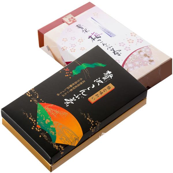 北海道産こんぶ使用 贅沢昆布茶セット 贅沢昆布茶 18袋/贅沢梅こんぶ茶15袋