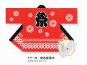 はっぴ専門店【法被(はっぴ)・半被・半纏・festival】吉原柄(赤) 大人 Mサイズ TY-R 日本製