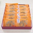 どら焼き ギフト 送料無料 いただきさん12個入 国産小豆 白小豆 でふっくら炊き上げた