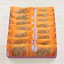 どら焼き 送料無料 いただきさん15個入 国産小豆 白小豆 でふっくら炊き上げたこだわ