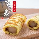 とら巻き 1つ1つ職人の手作り たっぷり白餡入り 徳島郷土菓子 和菓子 和生菓子【あす