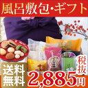 【お買い物マラソン】【送料無料】和菓子 風呂敷包◎