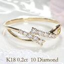 k18PG/WG/YG【0.2ct】テンダイヤモンド リング...