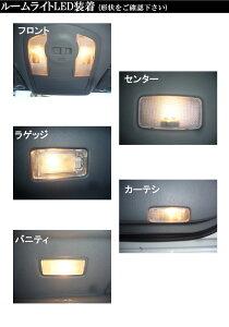 トヨタプリウスαZVW40/41用室内LEDランプ8点セット