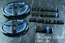 プリウス ZVW30(前期/後期)専用オリジナルカラーエンブレム(ブラック) 1台分6点セット【AWESOME/オーサム】■スワロフスキーデコレ…