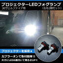【AWESOME】オーサム トヨタ 30ヴェルファイア 新型...