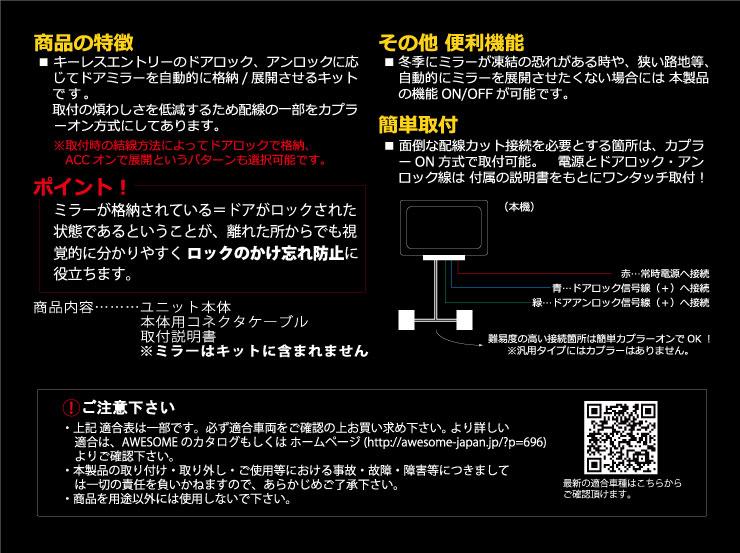 ホンダ N-WGN エヌワゴン JH1系(H2...の紹介画像2