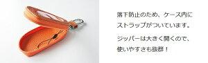 VIPER(バイパー)5906/5904/5902液晶リモコン専用オリジナルレザーケース本革リモコンケースマルチカラータイプ(全12色)リモコンカバーレザー箱入りプレゼント【AWESOME/オーサム】
