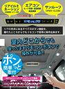 トヨタ 30アルファード/30ヴェルファイア リアスイッチリモコン化キット新型アルファード 新型ヴェルファイア アルファード30 ヴェルフ…