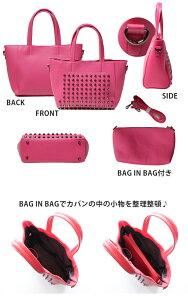 【送料無料】スタッズ付きバッグトートバッグショルダーバッグ2WAY大容量収納鞄BAG高級感ストラップ付きシンプル黒白ブラックママバッグ小物女性レディースメンズインナーバッグ大きめ10P01Oct16