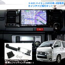 【AWESOME/オーサム】 トヨタ ハイエース 200系4...
