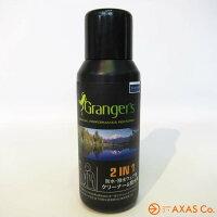 【正規品】Granger's(グランジャーズ)2イン1クリーナー&プルーファー(04806)[メンテナンス用品]