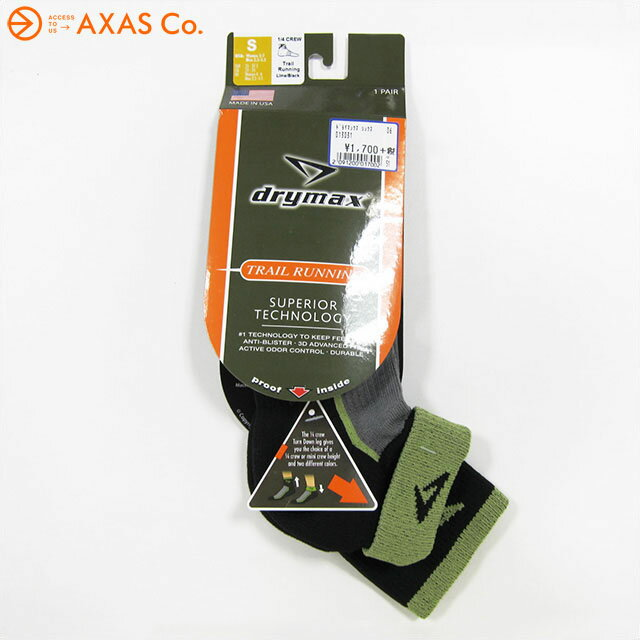 DRYMAX(ドライマックス) TRAIL RU...の商品画像