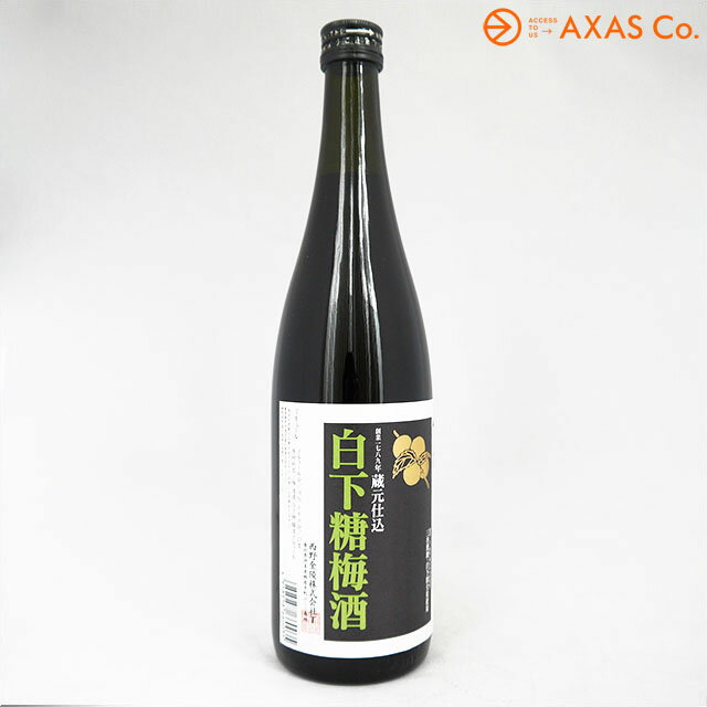 金陵 白下糖梅酒 720ml