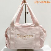 【vaokh】repetto (レペット) スモールダッフルバッグ 51425-0-3231 Col.Tendresse/ピンク[ロゴ入りバッグ/キャンバスバッグ]