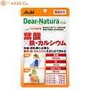 【健康食品】 ディアナチュラスタイル 葉酸×鉄×カルシウム 120粒入り(60日分)