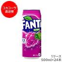 【メーカー直送】 ファンタ グレープ 500ml 缶 1ケース(24本入)