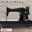 ミシン アンティーク ブルーバード HA-1 Olll 直線縫い 電動ミシン 黒 ブラック l フットコントローラー付 厚地 押え…