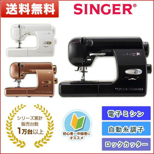 【スーパーDEAL20%ポイントバック】シンガー 自動糸調子 電子ミシン MF-202EX…...:axe:10000049