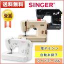 【ミシン】シンガー 自動糸調子 MF-8200