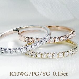 ダイヤモンド エタニティリング ファッション ジュエリー アクセサリー レディース ゴールド イエロー