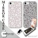 iPhone 8 ケース ミラー付き ICカード iPhon...
