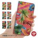 スマホケース 手帳型 全機種対応 iPhone XS Max iPhone XR iPhone8 ケ...