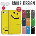 iPhone7ケース 手帳型 全機種対応 送料無料 SMILE スマイル カラフル デザイン ニコち