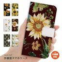 iPhone8 ケース 手帳型 おしゃれ スマホケース 手帳...