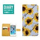 GALAXY S6 edge SCV31е▒б╝е╣ ╝ъ─в╖┐ (ML) ┴ў╬┴╠╡╬┴ Sunflower Check е┴езе├еп д╥д▐дядъSummer ▓╓ едеиеэб╝ е╓еыб╝ е█еяеде╚ еоеєемере┴езе├еп