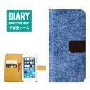 Galaxy S8+ 手帳型ケース (L) 送料無料 デニム プリント デザインデニム Denim ブルー ライトブルー インディゴブルー NEW YORK PARIS シンプル ブラック ネイビー カワイイ オシャレ