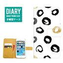 ショッピングiphone5s ケース iPhone5sケース 手帳型 送料無料 POP & CUTE デザイン ポップ キュート オシャレ カワイイ 幾何学模様