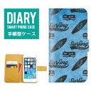 ショッピングiphone5s ケース iPhone5sケース 手帳型 送料無料 Surfing day デザイン SURF デニム プリント 西海岸 サーファー トレンド ハワイアン ALOHA アロハ