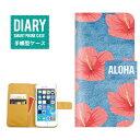 ショッピングiphone5s ケース iPhone5sケース 手帳型 送料無料 ALOHA デザイン アロハ デニム プリント ハワイアン ハワイ Hawaii SURF